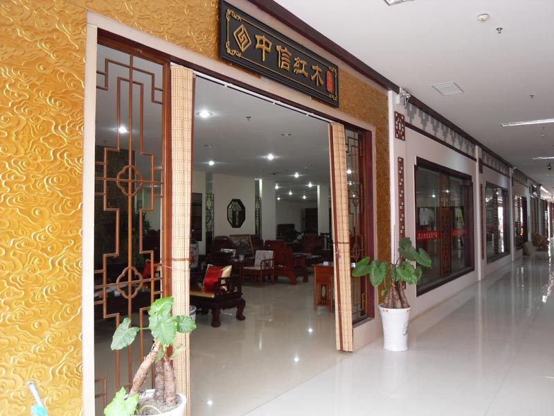 中信红木山东泰安店