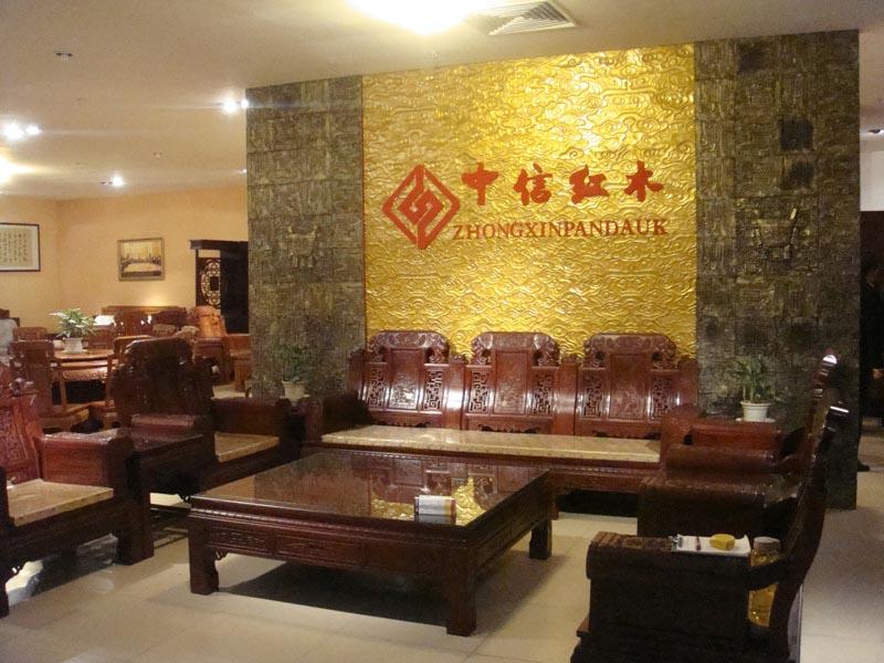 中信红木泉州店