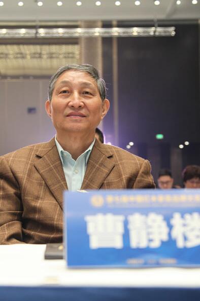 出席第七届中国红木品牌大会