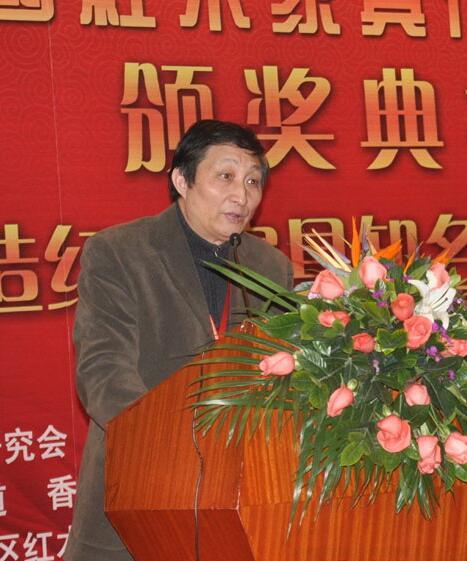 出席2010中国红木家具行业年度总评榜