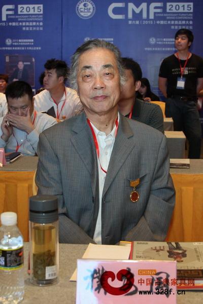 出席第六届中国红木家具品牌大会