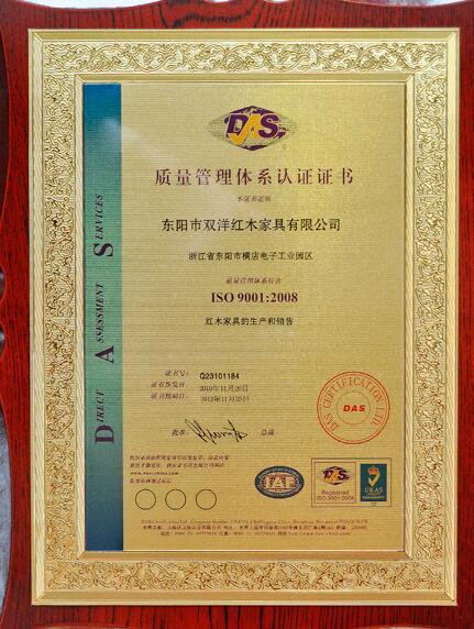 荣获ISO9001 2008质量管理体系认证证书