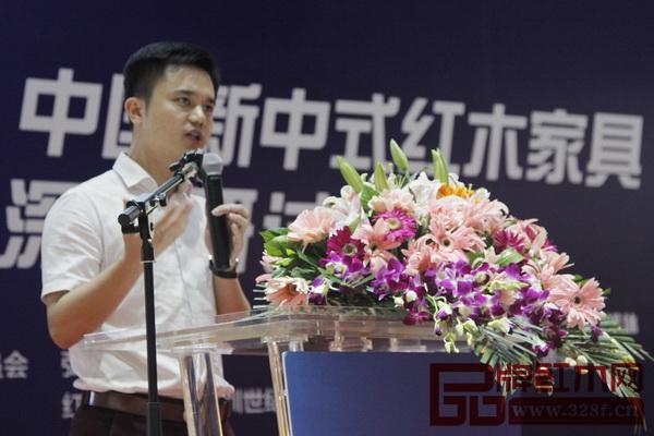 2017中国新中式红木家具深圳研讨会成功举办