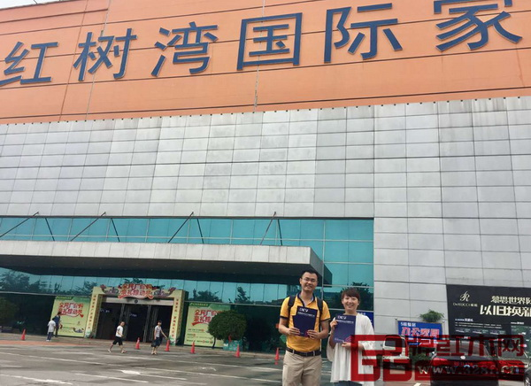第六站-深圳