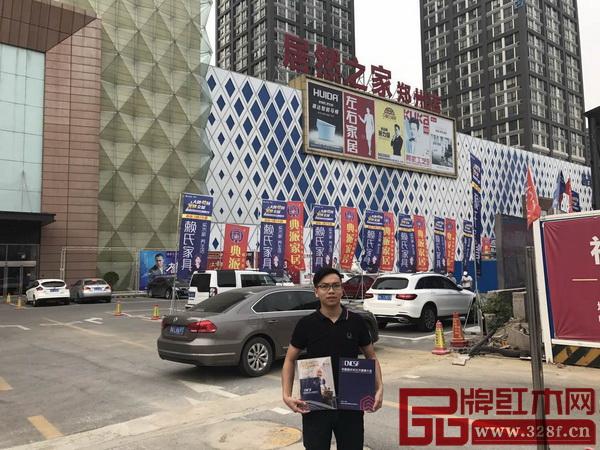第十站-郑州
