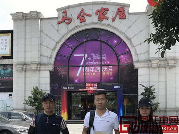 第三站-广州