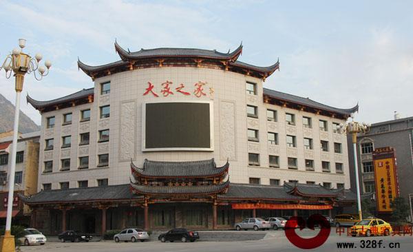 仙游农村房子照片