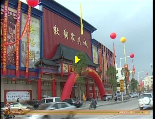 中山举办隆都红木家具名企颁奖典礼新品鉴赏会