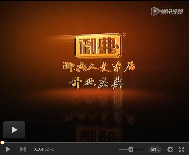 御典红木文化创意馆开业_福建省御典红木家具有限公司