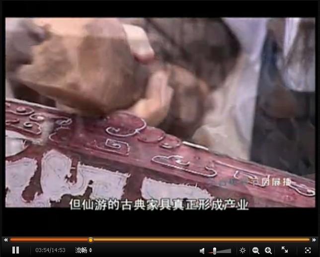 仙作红木家具的传奇中国古典工艺