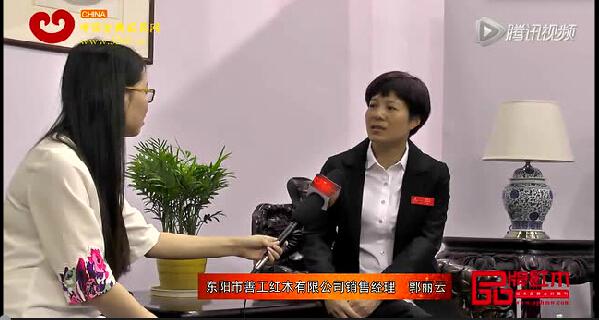 东阳红博会善工红木接受《品牌红木》杂志采访