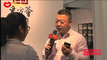 东阳红博会东方荟接受《品牌红木》杂志采访