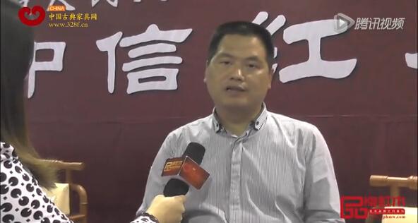 东阳红博会中信红木接受《品牌红木》杂志采访