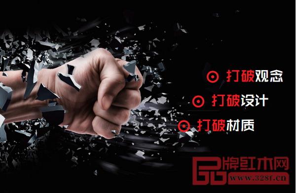 """新中式漫谈:""""打破""""是新中式的动态内核"""