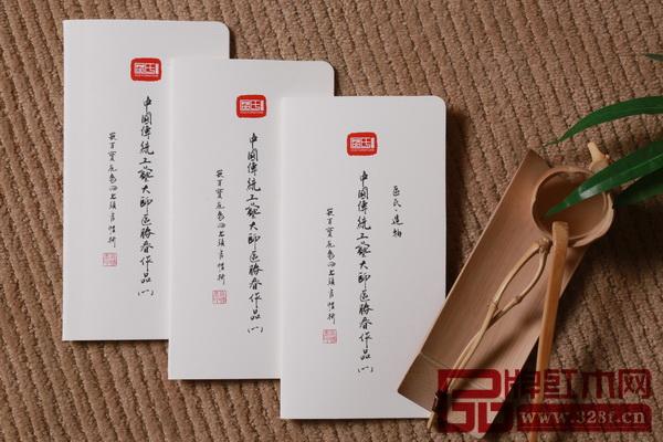 红木行业首本中国传统工艺大师手绘珍藏本元旦面世