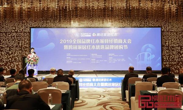 林伟华:找对好伙伴,一起共赢红木大市场