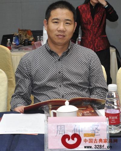 周仲坚(上海老周红木董事长)