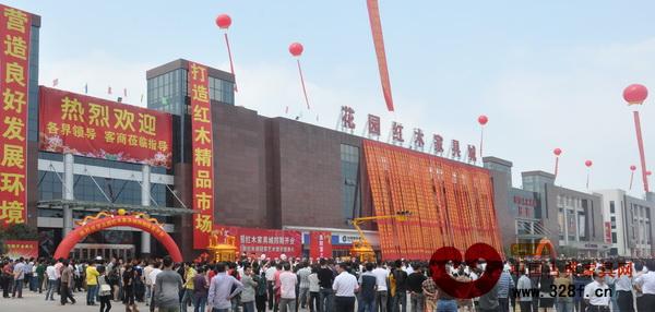 东阳浙江家具花园家具城四期开业体女系列红木2屋纳图片
