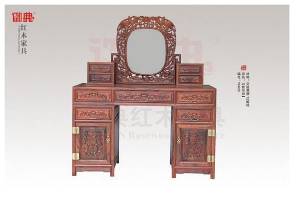 福建仙游御典红木家具厂提供