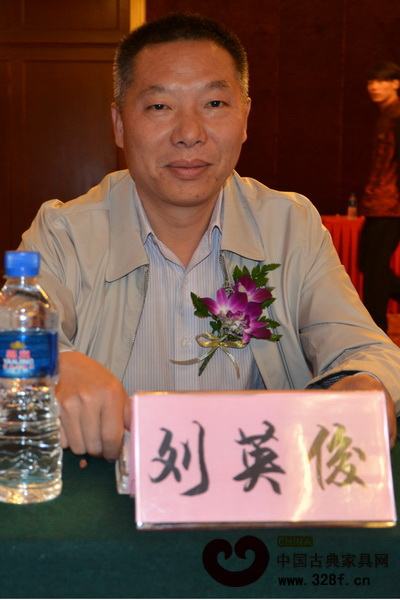 刘英俊(品牌红木家具经销商联盟执行主席、合肥泰森红木董事长)