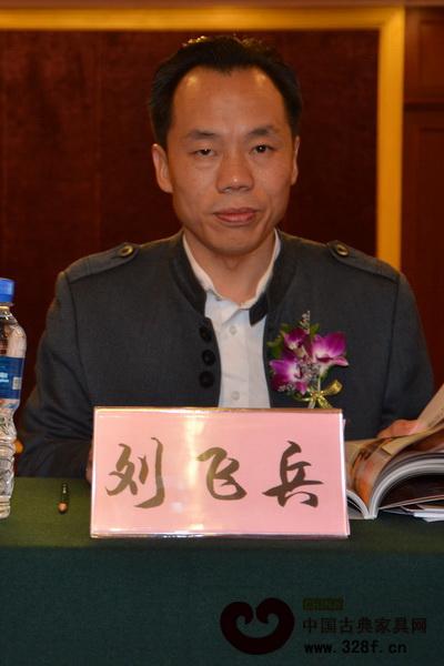 刘飞兵(源天福董事长)
