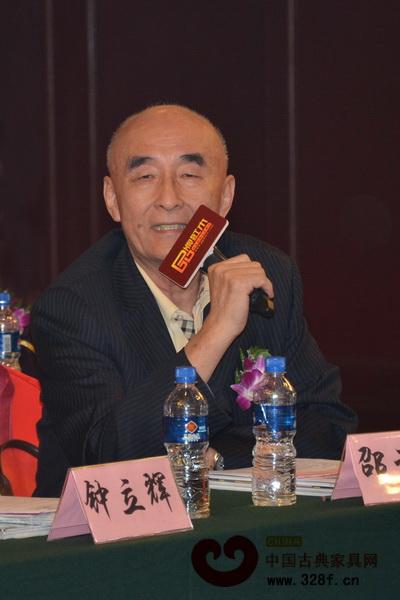 邵湘文:红木家具传承要注入时代精神