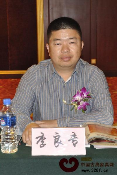 李良专(品牌红木家具经销商联盟执行主席、福建海龙红木董事长)
