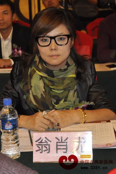 翁肖尤(戴为红木总经理)
