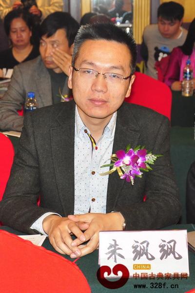 朱飒飒(万盛宇红木总经理)