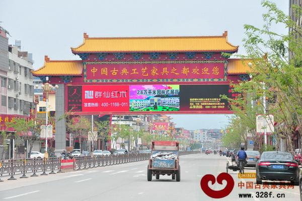 修炼内功助仙游红木家具企业抗低潮