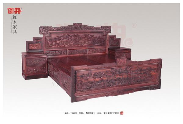 福建省御典红木家具有限公司