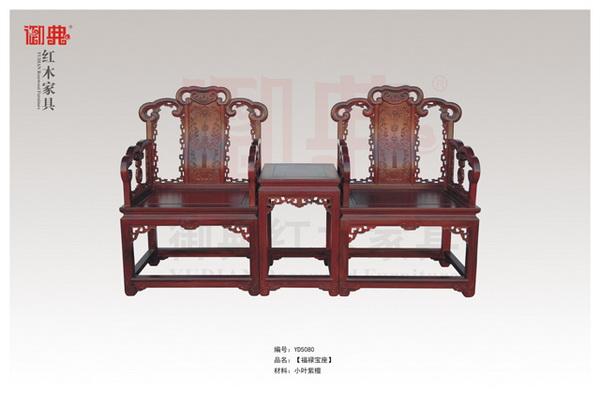 独特的中式风格别墅设计_福建省御典红木家具有限公司