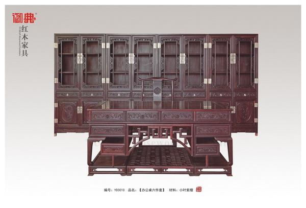 中式装修小瓦屋檐