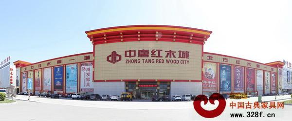 中唐红木城全景图