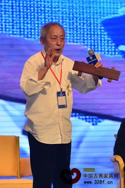 王秀林:红木工艺正在流失是全行业共同的问题
