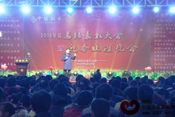 中信亚博体育下载苹果2015年度总结表彰大会暨迎春联谊晚会隆重举行