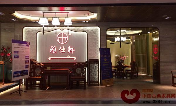 雅仕轩千赢国际入口香颂新品誉满红博会