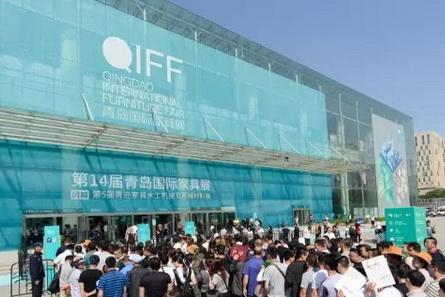 青岛国际家具展开幕  时尚新中式缤纷呈现