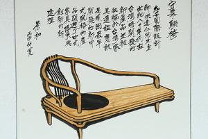 """中国新中式文化研究院院长胡景初""""画说""""新中式起源"""