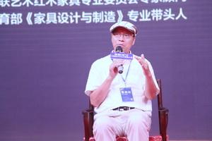彭亮:新中式是建立中国美学标准的家具