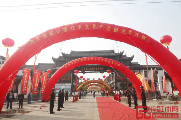 中原红木文化产业园盛大开业