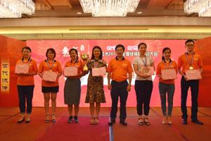 东成红木全国经销商培训大会:商企齐心协力,共创新篇章