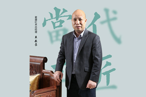 """新会""""木痴""""黄爱豪,央视鉴宝专家为他点赞"""