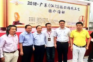 广作亚博体育下载苹果研究院为振兴传统工艺激发活力
