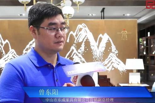 东成红木——2018中国(中山)新中式红木家具展推荐企业