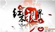 【红木视界】当京戏遇上红木