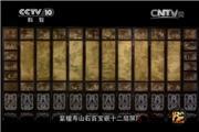 盛世红木(六):疯狂的红木