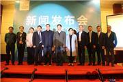 BIFF2016北京国际家具展——家具届的轻奢展会