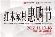 第十二届中国(东阳)木雕竹编工艺美术博览会精彩活动