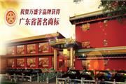 """万盛宇红木将联合深圳狮子会举办""""红色行动"""""""